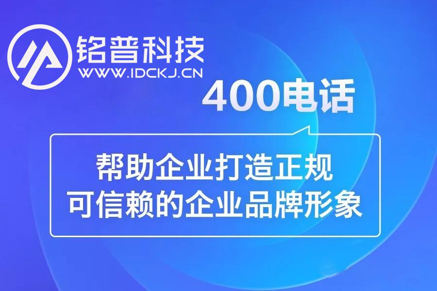 400.jpg
